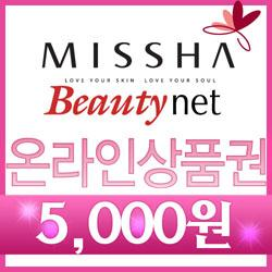 [] MISSHA  (5)