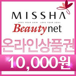 [] MISSHA  (1)